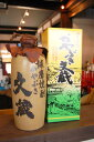 球磨焼酎【かやぶき文蔵】 25度 720ml 常圧 木下醸造...