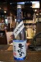 球磨焼酎【ひのひかり】25度 1800ml 減圧 恒松酒造本店