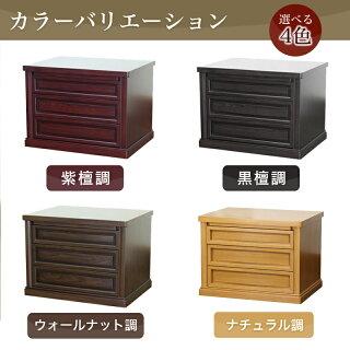 ◆仏壇下台◆【送料無料】選べる3色仏壇専用台幅60cm唐木