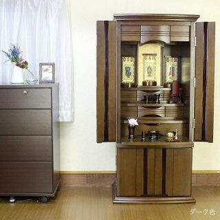 モダン仏壇『あすなろ』家具調仏壇モダン仏壇デザイン仏壇インテリア仏壇
