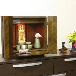 仏壇『クルミ12号』家具調仏壇モダン仏壇ミニ仏壇小型仏壇モダンミニ仏壇