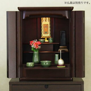 【送料無料】家具調仏壇上置き【イースター18号】