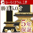 Katsumi_001_50
