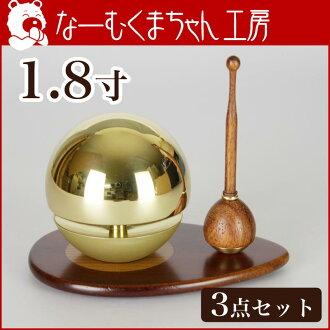 Tamayura Rin Gold 1.8-3 piece set ( body + phosphorus sticks + phosphorus units ) Buddhist / tamayura Orin and your bells / / Lynn