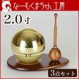 たまゆらりん金(ゴールド) 2寸 3点セット(本体+リン棒+りん台) 仏具 仏具 おりんお鈴 リン