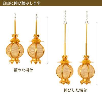 吊灯籠アルミ丸型小/直径7.5cm