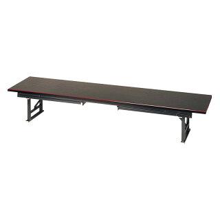 座卓兼用型テーブル黒塗面朱日本製(2411-4570)