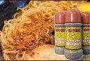 これはもうニンニクマジック!ラーメン、炒飯、炒め物、フライドガーリック色んな調理に使えて...