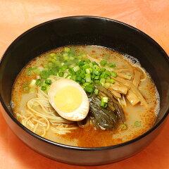 スープの味は濃厚、それでいてしつこくない。桂花ラーメンの看板メニュー。【冷蔵配送】くまも...