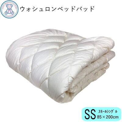 ベッドパッド 人気 おすすめ 抗菌 防臭 衛生 丸洗い