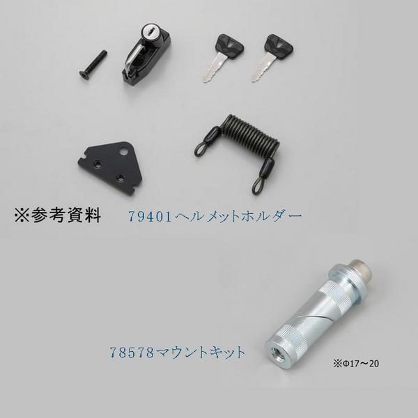 バイク用品, その他 (79401)(95444) GSX1300R