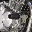 DAYTONA (79929) デイトナ エンジンプロテクター XJR400/S/R 4HM