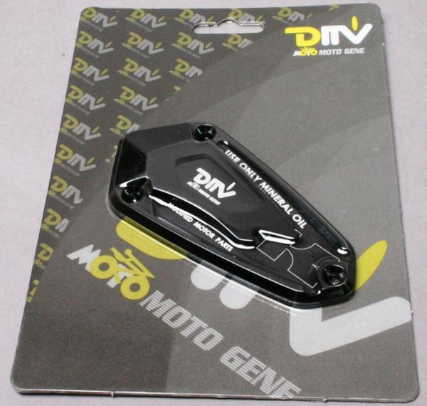 DMVCNC加工マスターシリンダーキャップ左右GTR1400