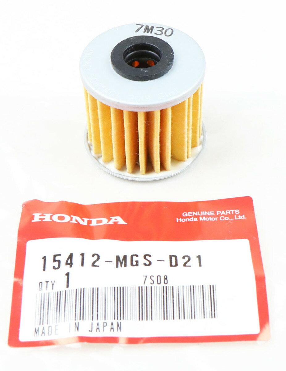 エンジン, オイルフィルター 15412-MGS-D21 NC750S DCT RC70RC88 NC750X DCT RC72RC90 110- JA42JA43JA44