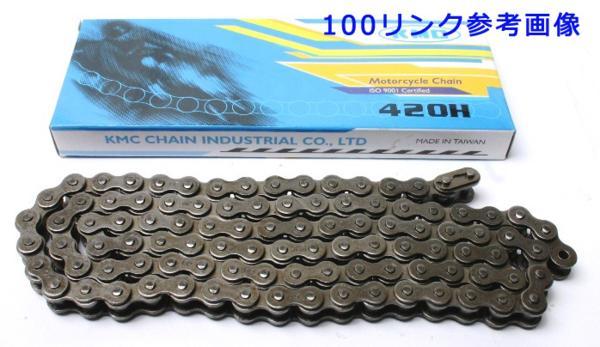KMCチェーン420H-104420-104スーパーカブ50プロAA04等