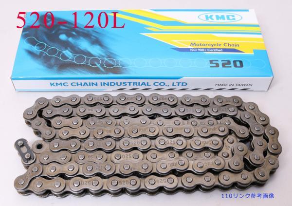 駆動系パーツ, ドライブチェーン KMC 520-120L CR250R CBR600RR XR600R CBR1000RR GSXR600 GSXR1000 YZ450F YZF R1 ZX6R ZX10R YZF R6 KX450FR RM250 WR250Z CRF250 RMZ450 WR250F