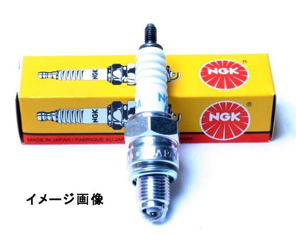 電子パーツ, プラグ NGKBR10EGCR80 YZ85 CR85R YZ80