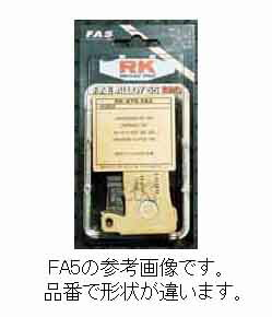 【RKエキセル】RKブレーキパッドFA5-809●ZZR1100D/ZRX1200R