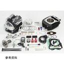 武川 スーパーヘッド4V+Rコンボキット181cc MSX125