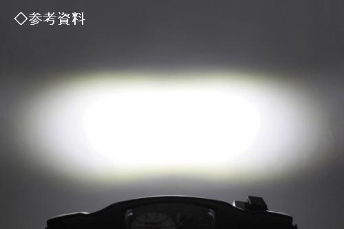 武川LEDヘッドライトキットアドレスV125/K5K6K7K9■05-08-0207