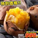 【今だけ1111円⇒999円★2セットならクーポンで50円O...