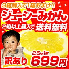 この時期しか味わえない貴重な柑橘です!!ジューシーみかんは、河内晩柑、天草晩柑、でおなじみT...