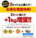 \衝撃★クーポン利用で777円★2セットで50円OFF、3セットならさらに100円OFF/★「熊本小玉みかん」家庭用訳あり2kg★【2セット購入で+1kg、3セット購入なら+3kgオマケ増量】【送料無料】3S〜Sサイズ混合※複数セット購入の際1箱おまとめ《10月中旬-10月末頃より順次出荷》
