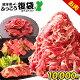 【くまもとうまかモンキャンペーン】お任せ5種のお肉セット ふっこう復袋 復興復袋 送料無料…