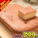 【賞味期限:2020年10月23日】阿蘇 ジャージー チーズ