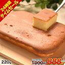 阿蘇 ジャージー チーズケーキ 希少 な ジャージー牛乳使用...