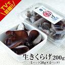 熊本産 生きくらげ 200g (50g×4パック) 送料無料 クール便 国産 食物繊維 たっぷり 木耳 食物繊維 たっ...