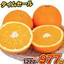 ネーブル オレンジ 1.5kg 送料無料 訳あり 安心安全