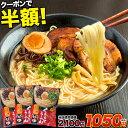 サンサス きねうち ラーメンしょうゆ味 スープ付き 20食(2食入り×10)【北海道小麦粉100%使用】