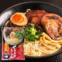 【送料無料】東洋水産ごつ盛りコーン味噌ラーメン12食入※北海道800円・東北400円の別途送料加算