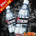 【赤字覚悟1,880円⇒1480円ポイント5倍】ストロング炭...