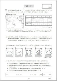 沖縄県令和3年高校入試合格できる入試形式練習編