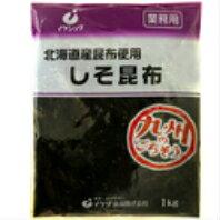 【送料無料】業務用しそ昆布1kg北海道産昆布使用九州熊本の逸品イケダ食品塩分控えめの為、お子様やご年配にもおすすめ