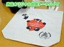 くまモン 社団エコトートバッグ メール便商品 バックサイズ:バックサイズ:34cm×縦約30cm×幅約10cm
