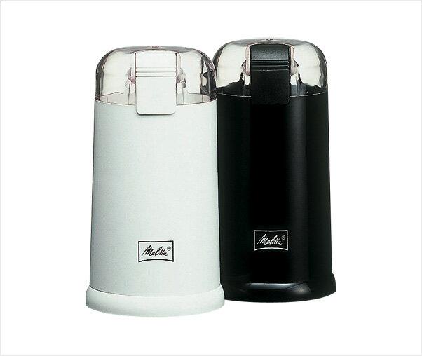 メリタ コーヒーミルセレクトグラインド MJ-516(ホワイト・ブラック)