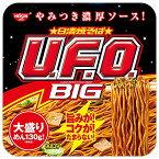 日清 焼そば UFO BIG 167g 1箱(12個入り)