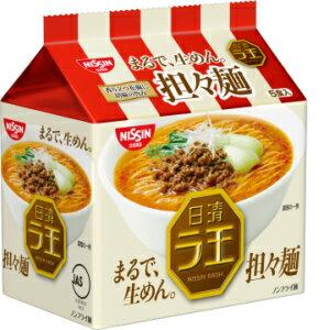 日清 ラ王 担々麺 袋麺  1箱(5食パック×6)