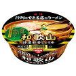 日清 行列のできる店のラーメン 和歌山 130g 1箱(12個入り)