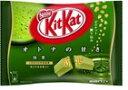 【クール便】キットカット Kitkat ミニオトナの甘さ抹茶12枚 1箱(12袋入り)