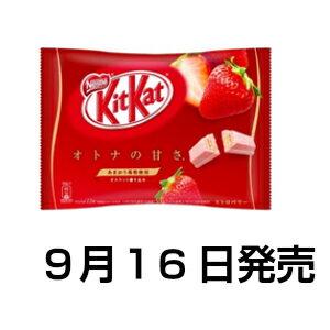 期間限定商品キットカット Kitkat オトナの甘さ ストロベリー(あまおう)12枚 1箱(12袋入...