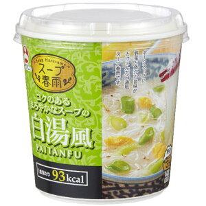 旭松 スープ春雨 白湯風 36g 12個 カップ入り