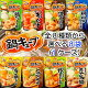 【送料無料】【1ケース分】 味の素 鍋キューブ 選べる 8袋セット(8人前×8袋)