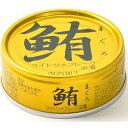 伊藤食品 鮪 ライト ツナフレーク 油漬け 金 70g 24個 缶