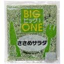 【冷蔵】カネハツ BIG1 ささめサラダ1kg 業務用 【賞味期限 お届けより36日前後】 ZHT