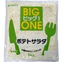 【冷蔵】カネハツ BIG1 ポテトサラダ1kg 業務用 【賞味期限 お届けより36日前後】 ZHT
