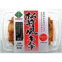 【冷蔵】カネハツ 松前風キムチ 230g×6袋【賞味期限 お届けより10日前後】 1